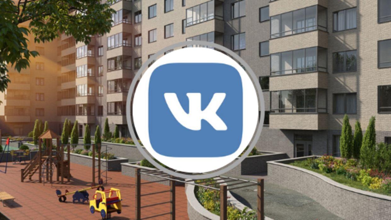 """Официальное сообщество ЖК """"Прагма Парк"""" в ВКонтакте"""