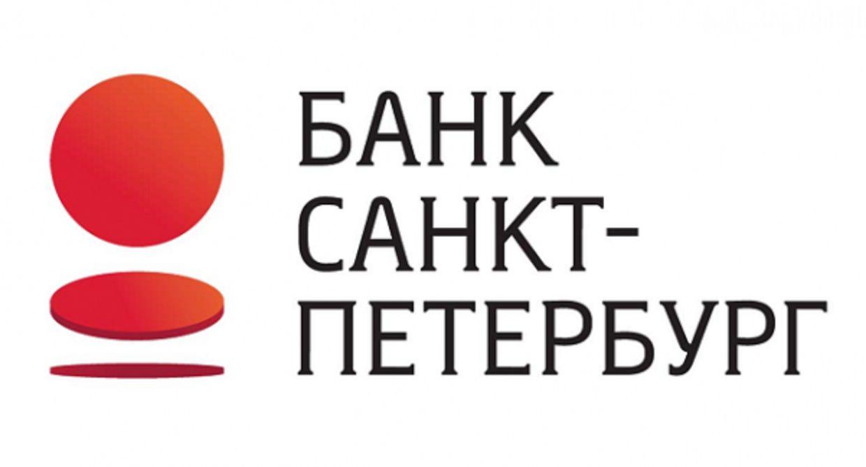 "Снижение ставок по ипотеке от банка ""Санкт-Петербург"""